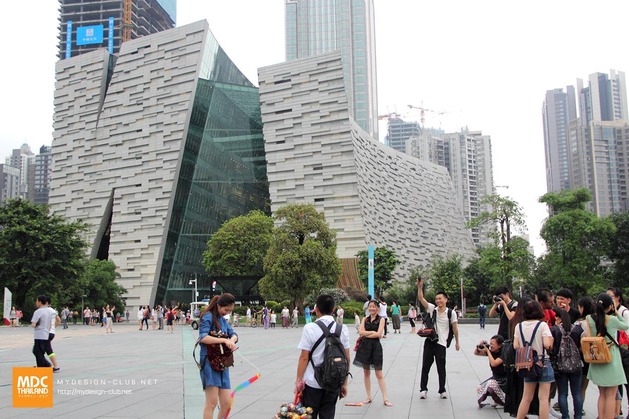 MDC-China-2014-321