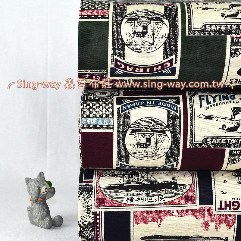 火柴盒標誌  廣告標籤 手工藝DIy拼布布料 CF550511