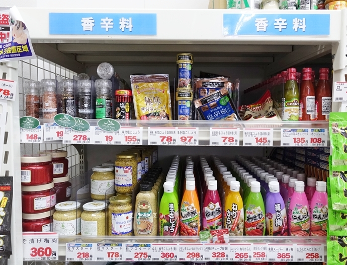 51 上野酒、業務超市 業務商店 スーパー  東京自由行 東京購物 日本自由行