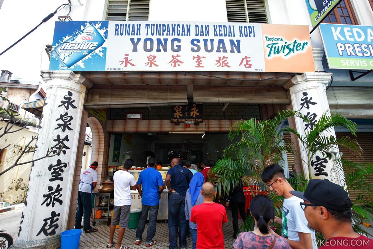Kedai Kopi Yong Suan Ipoh Nasi Kandar