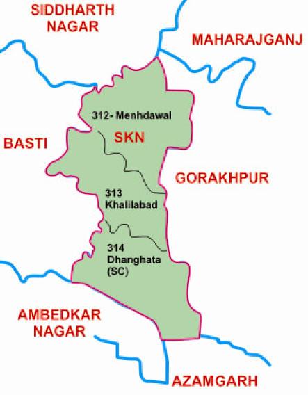 Sant Kabir Nagar district Uttar Pradesh Election 2017