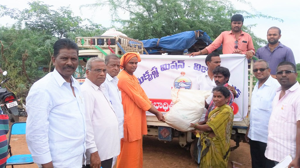 Cyclone Relief Services by Ramakrishna Mission, Vijayawada