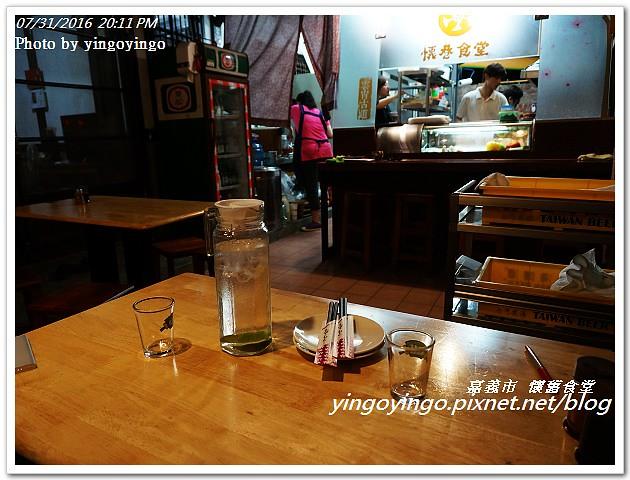 DSC05217 | 相片擁有者 YINGO2008