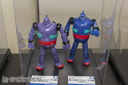 EvoToy2016_New_exhibition-253