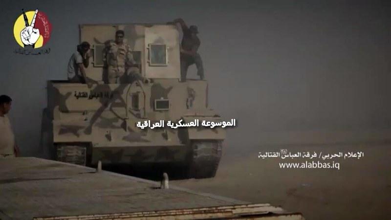 T-55-with-57mm-S-60-iraq-c2016-snn-3