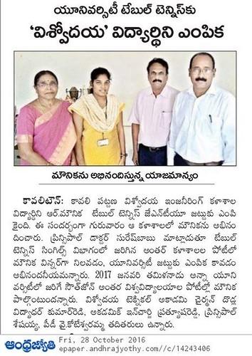 2016-10-28_Andhra Jyothi