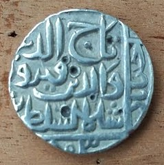 India silver tanka obverse with holes