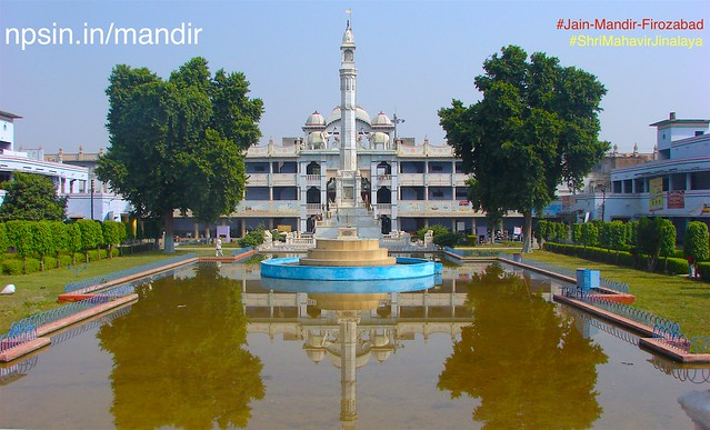 Famous spiritual place, tourist place and popular crowded landmark of firozabad श्री महावीर जिनालय (Shri Mahavir Jinalaya), popularly called Firozabad Jain Mandir.