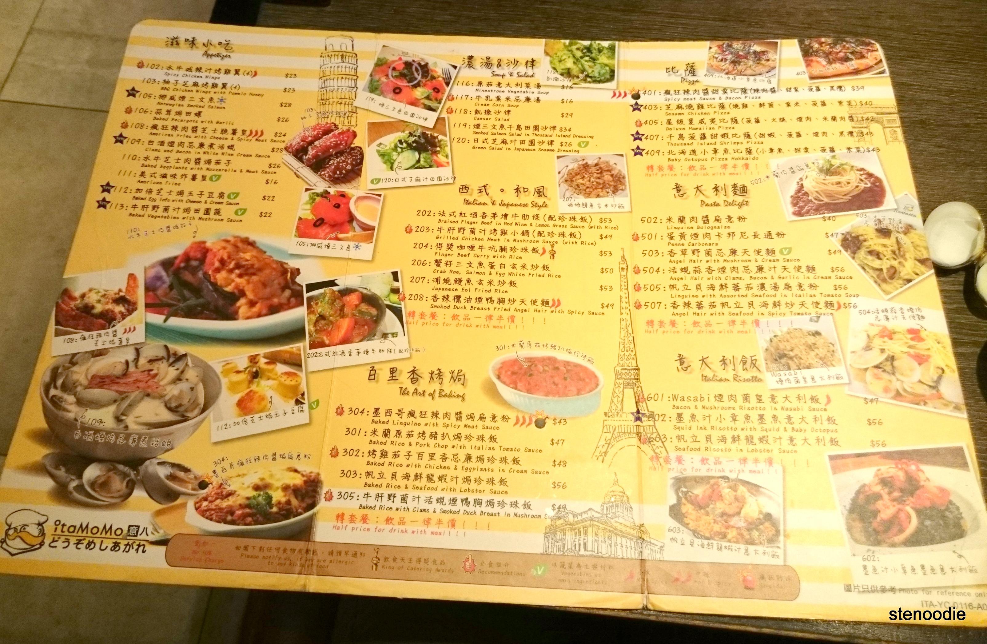 itaMoMo regular menu