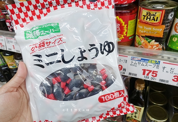 19 上野酒、業務超市 業務商店 スーパー  東京自由行 東京購物 日本自由行