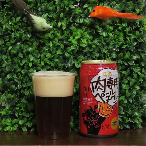ビール:肉専用ペールエール