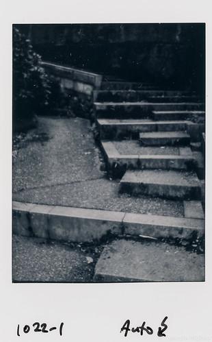 """""""Kuragarizaka"""" stairs"""
