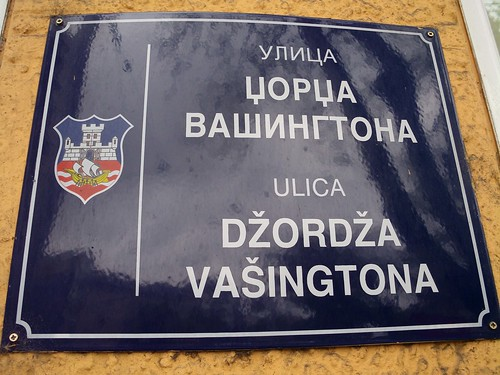 George_Washington_Street_sign_Belgrade