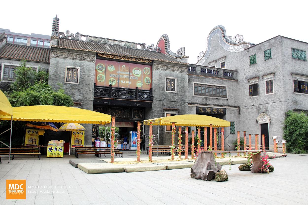 MDC-China-2014-211
