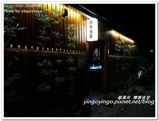 DSC05231 | 相片擁有者 YINGO2008