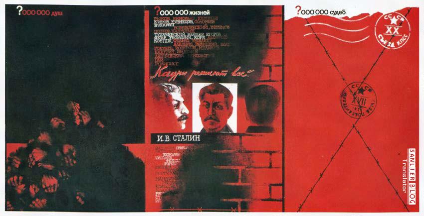 苏联改革时期宣传画69