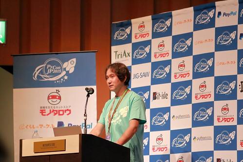 PyCon JP 2016 のトーク申し込み、6月13日(月)までです!
