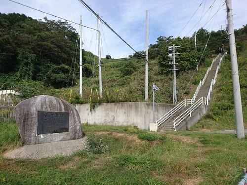 志津川中学校への階段