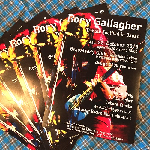 Rory Gallagher Tribute Festival in Japan at Crawdaddy Club, Tokyo, 22 Oct 2016