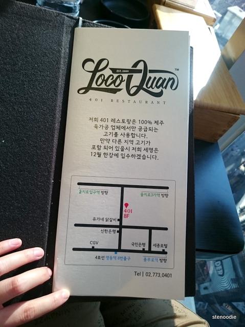 Loco Quan 401 Restaurant menu