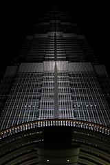 Jin Mao Tower 金茂大廈