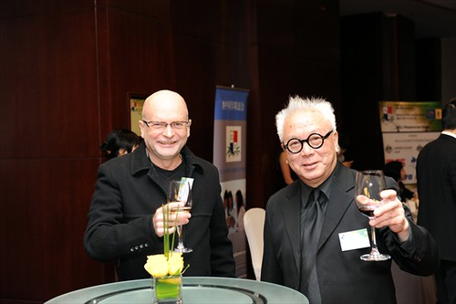 Pre Dinner Drinks | by The Australia China Alumni Association