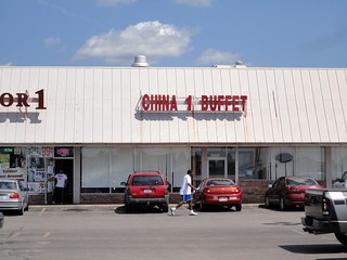 China 1 Buffet In Mt Pleasant Michigan Benjamin Stone