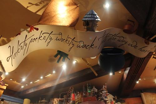 Merlin's Treasures at Hong Kong Disneyland
