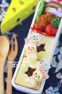 Twin mice bento | by luckysundae