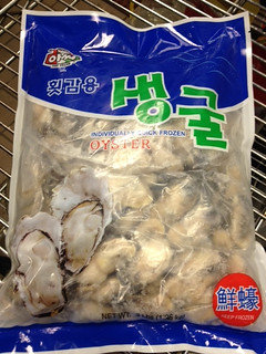 Oyster Recall - ASSI Brand (bag front) | by The U.S. Food and Drug Administration