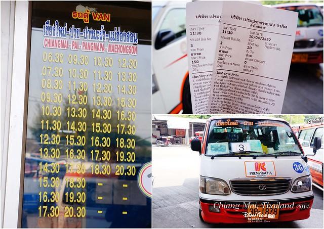 Thailand - Chiang Mai Main Bus Terminal