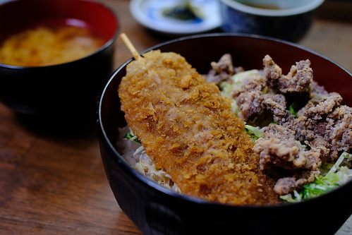 MIX donburi