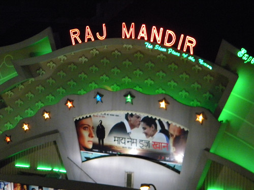 movie theater in Jaipur