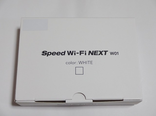 WiMAX2+ #1