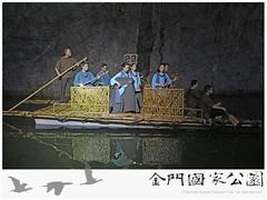 2016南管表演(翟山坑道)-02
