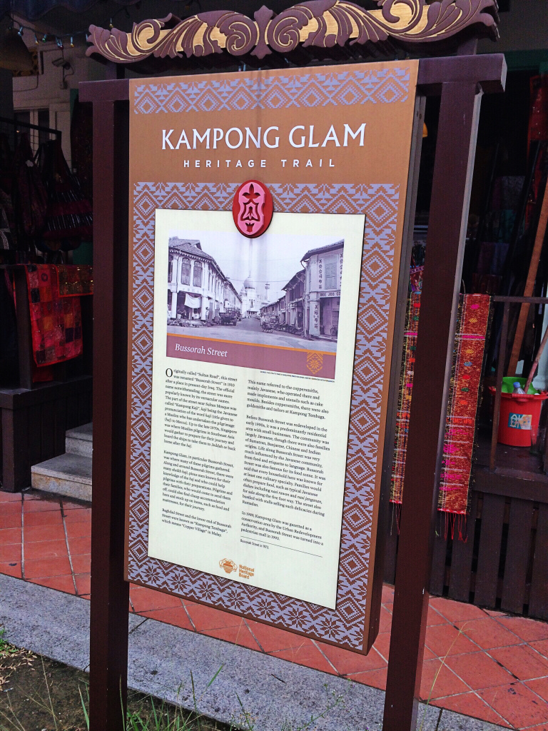 Singapore Kampong Glam - Copyright Travelosio