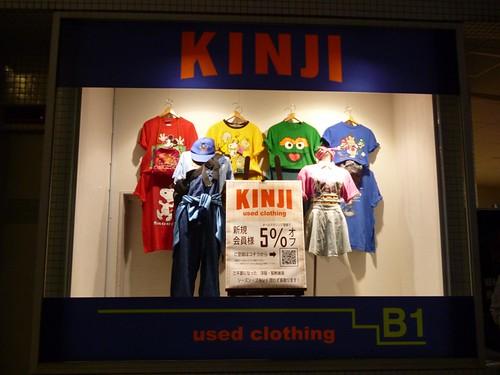 kinji1