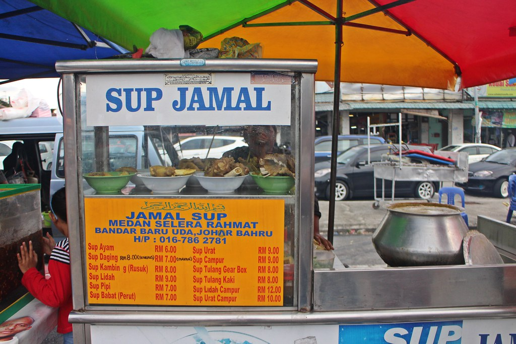 Ramadhan Bazaar: Sup Tulang
