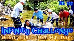 Infinity Challenge Ep.485