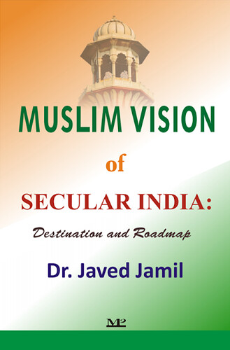 Muslim Vision