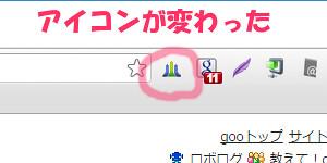20160527_page_rank_icon