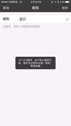2_pic