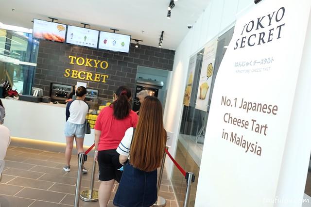 Tokyo Secret (3)