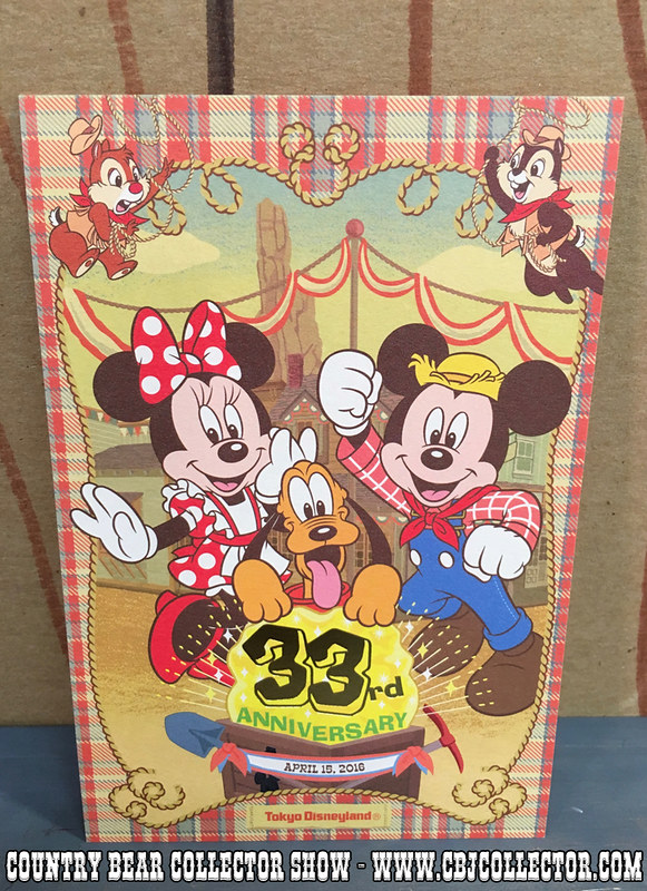 2016 Tokyo Disneyland 33rd Anniversary post card - Country Bear Jamboree Collector Show #050