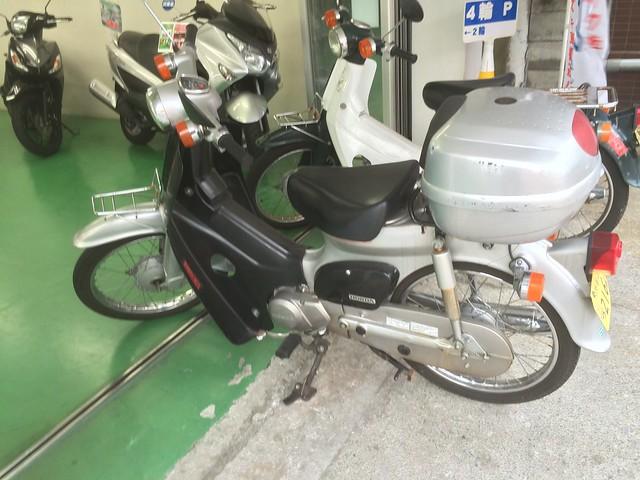 SUZUKI ST250 E-Type