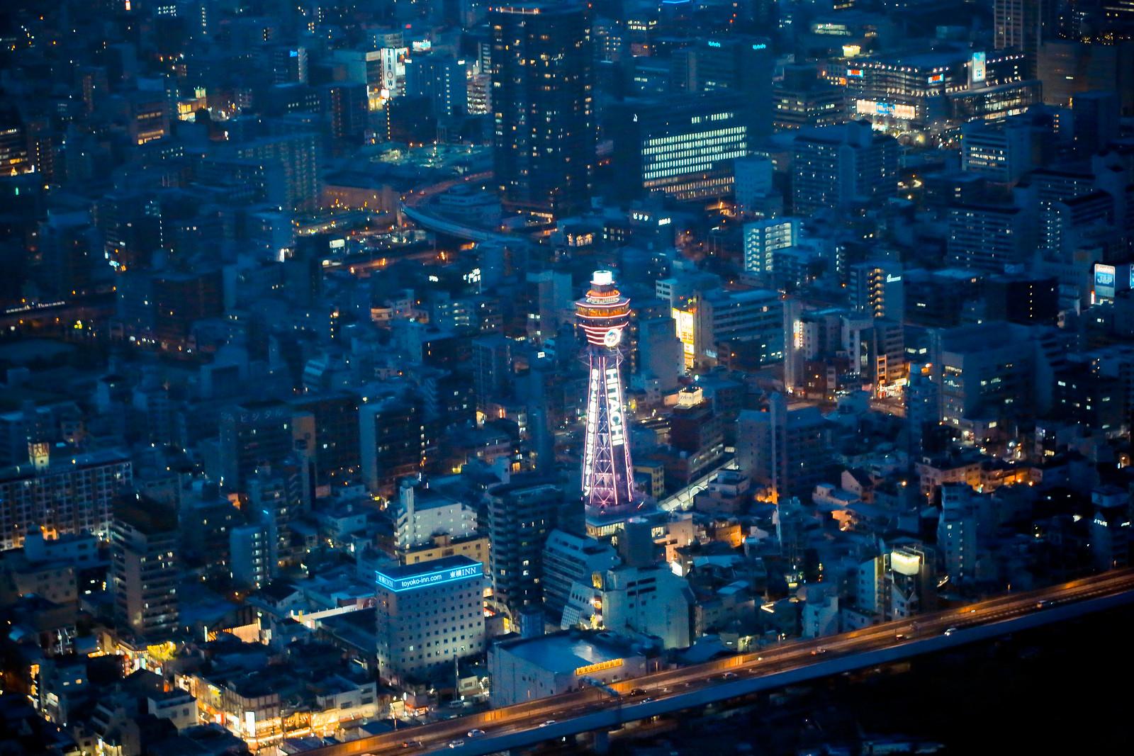 2015 April Kansai 100