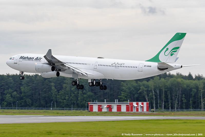 Mahan Air Airbus A340-300 EP-MMB