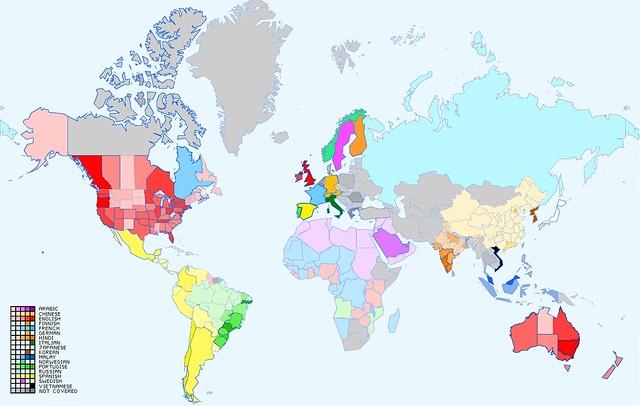 diferenças do espanhol falado na Europa e na América Latina