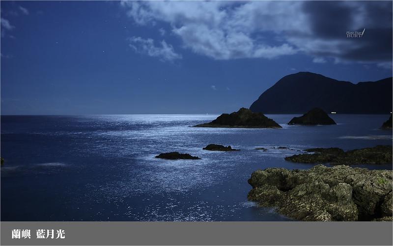 蘭嶼_藍月光