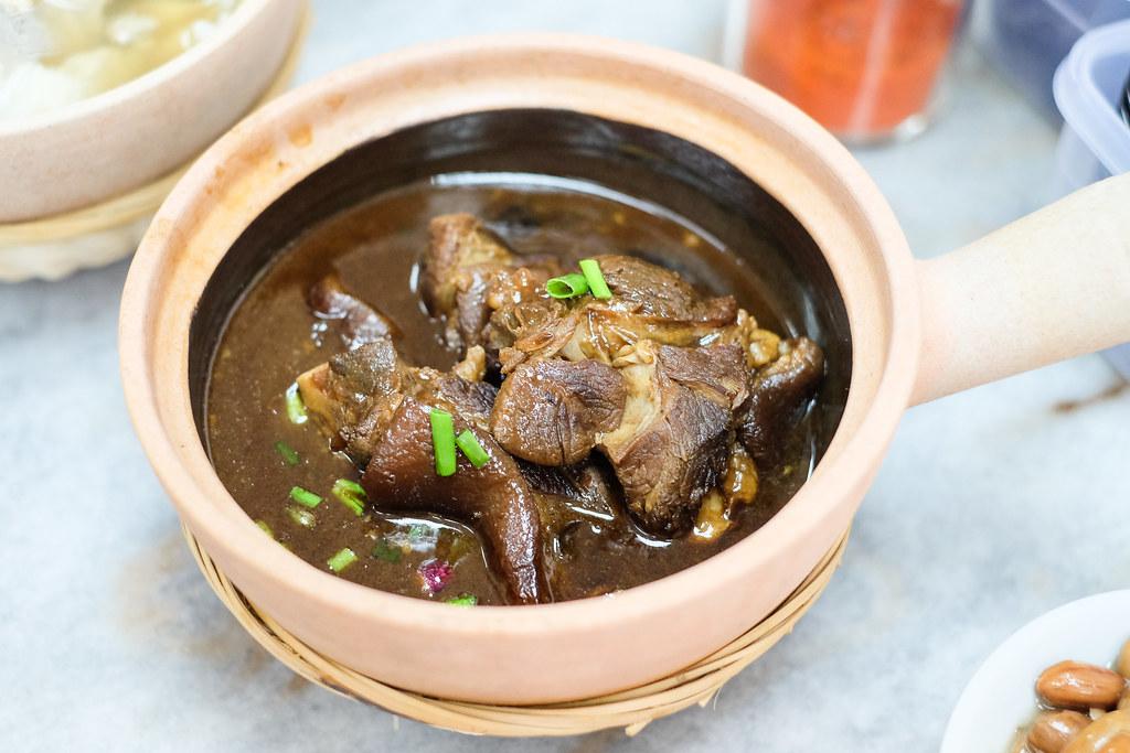 Rong Shu Xia Bak Kut Teh
